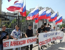 В Симферополе состоялся митинг, на котором требовали  вернуть Севастополь России