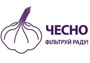 На Корреспондент.net началась онлайн-трансляция итоговой дискуссии движения Чесно с политиками накануне выборов