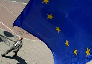 Ъ: 20-й раунд переговоров по Соглашению об ассоциации Украины и ЕС завершился провалом