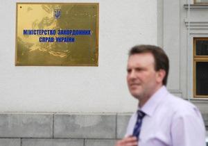 МИД прокомментировал прошение мужа Тимошенко о предоставлении политубежища в Чехии