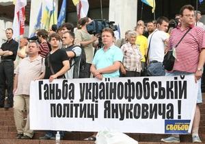 Объединенная оппозиция: Литвин не имеет права подписывать языковой закон