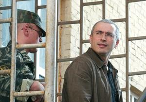 Ходорковский будет помещен в одиночную камеру после объявления голодовки
