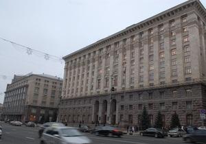 Киевские власти хотят создать подземный музей на Подоле