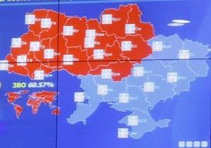 Open Democracy: Раздел Украины? Вот уж нет