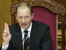 Яценюк о своей отставке: Не тяните кота за хвост