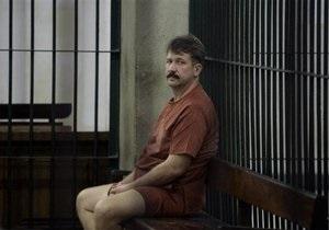 Начало суда над Бутом в США назначили на 12 сентября
