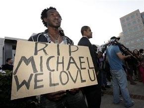 Фотогалерея: Смерть Джексона. Реакция фанатов