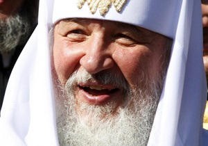 Патриарху Кириллу подарили щенка
