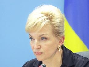 Заместитель Клинтон заверил Богатыреву в поддержке курса Украины в НАТО