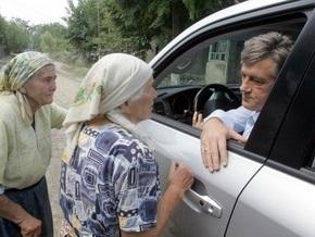 Дело: На ремонт автомобилей первых лиц страны потратят 6 млн гривен