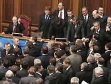 Опрос: Украинцы поддерживают идею создания широкой коалиции