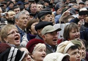Во Львове чернобыльцы ворвались в здание облуправления Пенсионного фонда