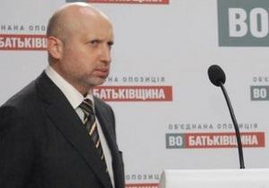 Политолог заявил, что нашел в списке Батьківщини как минимум четырех будущих перебежчиков