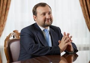 Арбузов: Нацбанк в 2012 провел тендеров на 462 млн грн - Кабмин