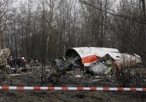 Россия передала Польше новые документы, касающиеся катастрофы самолета Качиньского