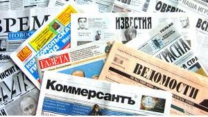 Пресса России:  девятая рота  правительства РФ