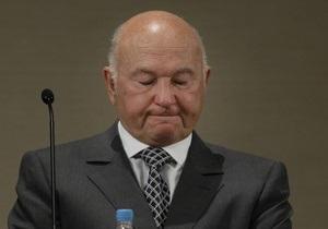 Лужков заявил, что не намерен покидать Россию