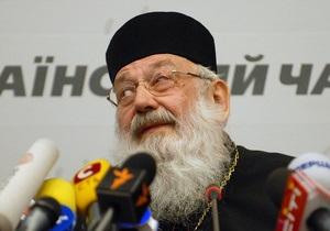Папа Римский принял отречение Гузара. Администратором УГКЦ стал архиепископ Львовский