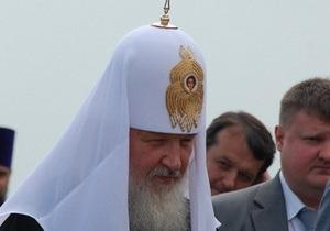 УПЦ КП о приезде Кирилла: Россия пытается реставрировать прошлое