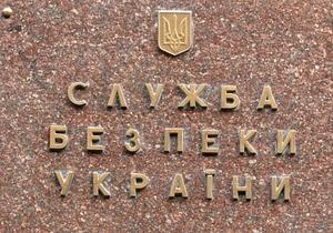 Выборы президента: СБУ открыла телефон доверия