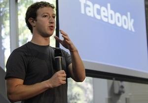 Хакеры написали на странице Цукерберга про превращение Facebook в бизнес