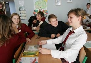 В Раде зарегистрировали законопроект об 11-летнем школьном образовании