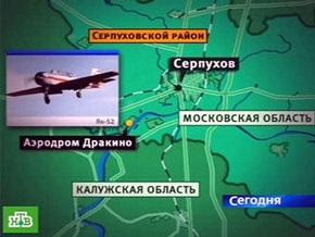 В упавшем в России легкомоторном самолете находилась лучшая летчица Европы