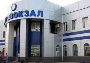 Новости Симферополя - В Симферополе неизвестный сообщил о минировании автовокзала
