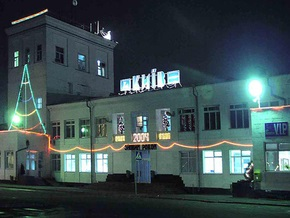 Аэропорт Киев заработал в круглосуточном режиме