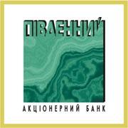 Банк ПИВДЕННЫЙ признан лучшей финансовой организацией Украины.