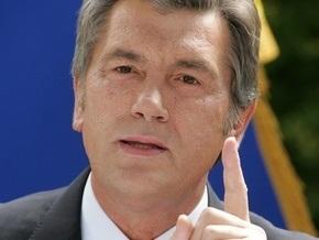 Суд прекратил производство по обжалованию указа Ющенко о роспуске ВР