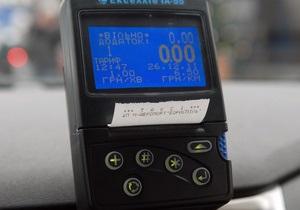Мининфраструктуры намерено взять украинский рынок такси в ежовые рукавицы -