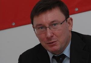 Луценко заявил, что 37 депутатов от НУ-НС готовы создать коалицию с ПР