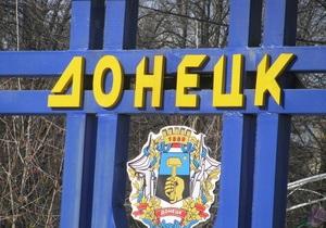 СМИ: В Донецке неизвестные расклеили листовки  Бей наотмашь шлеппера-вора!