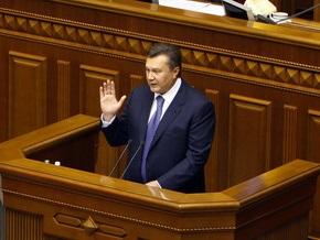У Януковича могут конфисковать российский орден