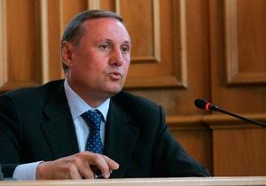 Обязанности лидера фракции Партии регионов исполняет Ефремов, а не Азаров