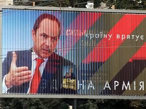 Корреспондент выяснил, зачем непроходные кандидаты идут на выборы