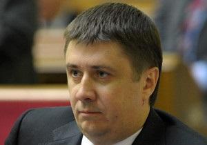 Сегодня Кириленко пойдет на допрос в прокуратуру