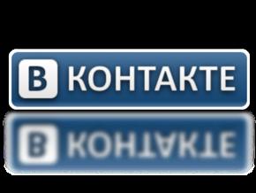 Пароли тысяч пользователей Вконтакте выложили в открытый доступ