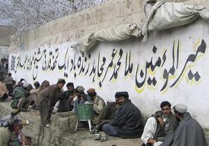 Клинтон: Талибы должны быть вовлечены в политическую жизнь Афганистана