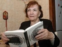 Умерла поэтесса Римма Казакова