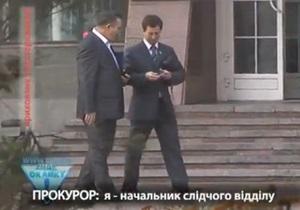Работник Генпрокуратуры встречался со свидетелем по делу Луценко перед его допросом в суде