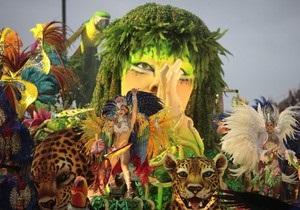 Назван победитель бразильского карнавала