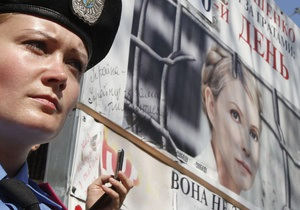 Вице-президент Европарламента: Тимошенко поддерживает бойкот Евро-2012 со стороны ЕС