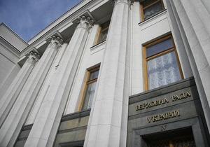Европейские эксперты рекомендуют Украине не вводить смешанную избирательную систему