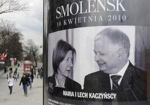 Польша готовится к прощанию с президентом Качиньским и его супругой