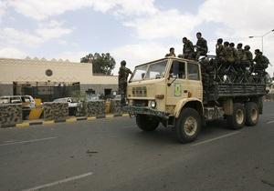 Режим чрезвычайного положения введен в Йемене
