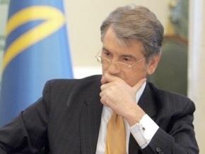 Сайт Президента Украины временно недоступен