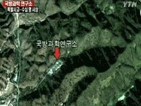 На военном полигоне в Южной Корее произошел взрыв: ранены 6 человек