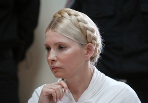 Эксперты: Суд вынесет Тимошенко обвинительный приговор
